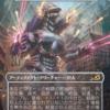 イコリア・巨獣の棲処カードプレビュー その3