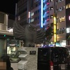 ポケモンGOによってできた聖地!渋谷ホープくんに行ってきました!