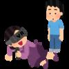 【AtCoder:15回目】AtCoder Beginner Contest 138の振り返り(Ruby)