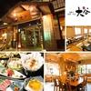 【オススメ5店】北千住・日暮里・葛飾・荒川(東京)にあるそばが人気のお店