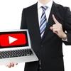 【厳選】教養を身につけたいビジネスマンにおすすめの教育系YouTuberのチャンネル5選!