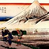 『東海道:広重画五拾三次現状写真対照』は100年以上前のビフォーアフター街撮り写真