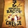 【湖池屋】KOIKEYA CRAFT スコーン スモークベーコン&チーズ はビールに合うので家で居酒屋ごっこしてみた!【ステイホームGWを最高に楽しむ!】