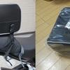 CB250R用にシートバッグを購入(タナックスMFK-063)したのでレビュー