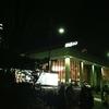 """Versailles  Tour 2012 """"Chateau de Versailles"""" FINAL@NHKホール"""