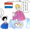 スウェーデンと日本の弁当と恋愛について