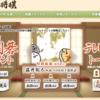 藤井4段のNHK杯予選の棋譜が公開されている!