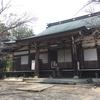 第24番)大菩提寺