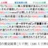 【論文メモ】会話によるニュース記事伝達のための間の調整