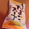 たまごスープ(大江ノ郷)