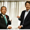「シビックプライド条例」、条例案の理念を示した答申を本村賢太郎市長に提出!!