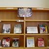 手づくりえほん展・7月の企画『雑誌特集』ほか【岩城図書館】