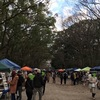 週末は〜 森の手作り市です! お天気次第ですが #がまぐち #kyoto  #森のてづくり市 #糺ノ森