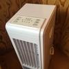 冷風扇を購入