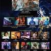 【告知】今週末(11/17)は「COT & Friends feat. WAIO」にDJ出演します!