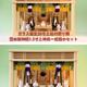 大型サイズの箱宮の神棚に2サイズの神具を収めたときの比較例