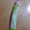 【まっさん'sブログ】超優秀☆赤ちゃんホンポ¥45歯ブラシ??!