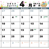 我が家の4月の家計簿を公開!!