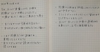 ストレスは「2冊のノート」でコントロールできる。モヤモヤがどんどん消えるノート術とは