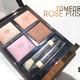 新作のTOMFORD限定アイカラークォード「ROSE PISME」はハズレ回?