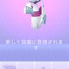 ポケモンGO! 新ポケモン追加! シンオウ進化4連