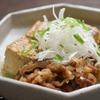 【基本のお料理】肉豆腐のレシピ・作り方【簡単】