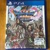 ドラクエ11を購入。ちょっとした感想レビュー。PS4版のほうが個人的には3DS版より面白い