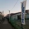 今日のつまがり 3/18(月) 立憲民主党#千葉県 津田沼駅前で枝野幸男代表の演説がありました