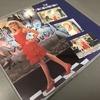 曲名:The Loco-Motion | Kylie Minogue