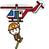 総合防災訓練実施時のヘリコプターの飛来について