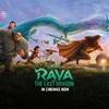 『ラーヤと龍の王国』の感想 - 王子様もヴィランもいない、新しいディズニーアニメ!