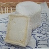 その370 #47 【フランス北部、北東部のチーズ】②