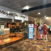 ヤンゴン国際空港『MINGALAR SKY LOUNGE』レビュー!プライオリティパスで利用可能