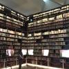 2017年の夏の思い出〜ここは、アレクサンドリア図書館〜