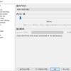 ASIO multiclient driverを使って複数のソフトウェアからASIOで出力する方法(※32bitソフト限定)