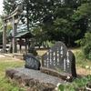 万葉歌碑を訪ねて(その169)―奈良県香芝市今泉 志都美神社万葉歌碑―