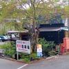 Katsuraso Cafe ハレterrace カツラソウ カフェ ハレテラス