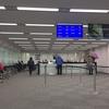中国留学のためのX2ビザの申請(その3)〜2020年1月15日有明移転後の中国ビザ申請サービスセンターに行ってみた