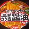 [19/04/14]日清 デカうま 濃厚コク旨 醤油 87円(D!REX)