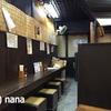 『花子』 天ざる(そば・うどん) 小倉北区中島