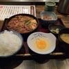ゆるり屋 - 鍋・すきやき・から揚げ・生姜スープ鍋