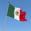 メキシコペソ円の予想と見通し!地獄の暴落から上がって、また下がる局面か