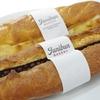 新宿のパン屋「ジュウニブンベーカリー」