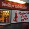 アイスランドの「宇宙一おいしいホットドッグ」を調査してみた。