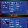 【GAW】バザー最高!!