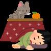 【浜学園講演会】吉田たかよし先生【結果がでる!!受験のためのメンタル講座】①