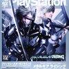電撃PlayStation 2013年 2/28号購入