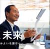 名護市長選挙: 渡具知武豊(とぐち たけとよ)候補を検証 する② 「普天間飛行場の移設問題」