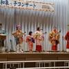 11月30日泉区和泉小学校いずみっ子コンサートにゲスト出演しました