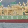 セメント運搬船はどのタンク前に接岸するのか?